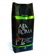Кофе в зернах Alta Roma Verde (Альта Рома Верде) 1кг  и кофемашина с автоматическим капучинатором