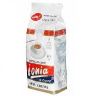 Ionia Gran Crema (Иония Гран Крема), кофе в зернах (1кг), вакуумная упаковка и кофемашина с автоматическим капучинатором