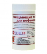 Таблетки для кофемашин EXPERT CM (Эксперт CМ) 25 таб.,1 таб. 2г, банка