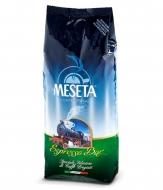 Кофе в зернах Meseta Espresso Bar (Месета Эспрессо Бар) 1 кг, вакуумная упаковка
