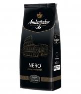 Кофе в зернах Ambassador Nero (Амбассадор Неро) 1 кг, кофе в офис, вакуумная упаковка для 2 группных кофемашин