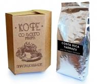 Кофе в зернах СВЕЖЕЙ ОБЖАРКИ Esperanto COSTA RICA TARRAZU (Эсперанто Коста Рика Тарразу), моносорт, 0,5 кг