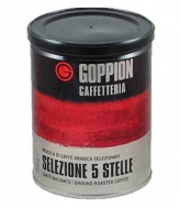 Гоппион Espresso italiano CSC, 250 г. кофе молотый, металлическая банка.